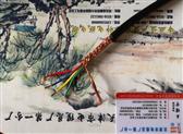 阻燃控制电缆ZR-KVV4x1.5