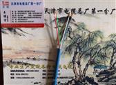 矿用通信电缆-MHYVP 10X2X0.5