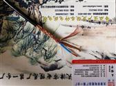 KYJVP电缆使用特性