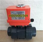 【2019】电动PVC塑料双活接雷竞技下载地址DN50 电压AC220V Q911F-10S(塑料壳)