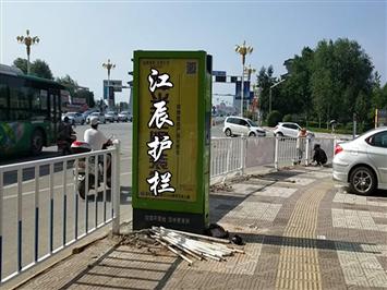 威海市广告牌护栏设计