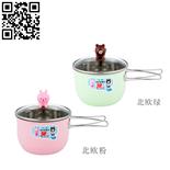 304卡通手機架快餐杯(Stainless steel snack cup)ZD-KCB07