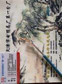 矿用阻燃通信电缆MHYVP-矿用电缆