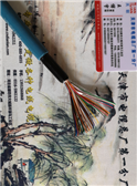 矿用信号电缆MHYVRP系列