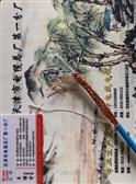 矿用铠装通信电缆MHYA22