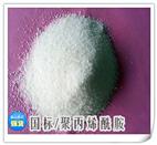 阳离子聚丙烯酰胺的使用方法
