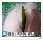 选矿阳离子聚炳烯酰胺絮凝剂厂家