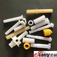塑膠電風扇齒輪箱蝸桿蝸輪配合件
