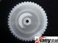 塑膠蝸輪、斜齒輪