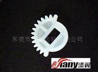 塑膠扇形齒輪