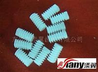 塑胶蜗杆0.3X8X1.9