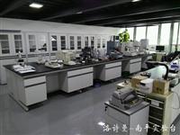 南平实验台