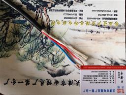 KFVP14*1.5高温电缆