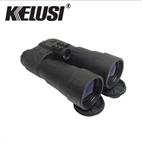 科鲁斯kelusi 5X50 双筒彩色夜视仪 军用高清 780550