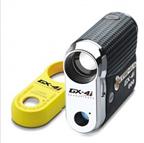LEUPOLD里奥波特高尔夫专用激光测距仪GX-4i 赛事版 可测坡度补偿值