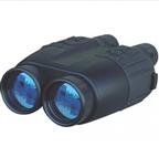 加拿大纽康LRB4000CI 双筒激光测距仪/测速仪/测高仪/测角仪
