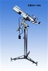 天狼高级专业天文望远镜TQ5-153DS