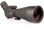 Bosma博冠蜂鸟 20-60X85A观鸟望远镜