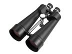 Bosma博冠望远镜大鹏 25×100东莞望远镜