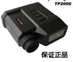 美国APRESYS激光测距仪/测高仪/测角一体机 TP2000