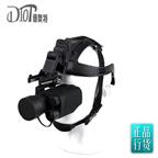 迪奥特DIOT KT-2 3X44 单筒夜视仪头盔式 1代+增强器管