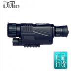 迪奥特DIOT 数码高清红外拍照夜视仪P1-0540二代增强管红外夜视仪