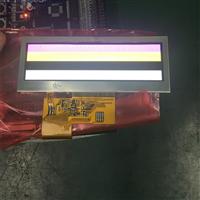 YH039MD4001 长条仪器仪表屏