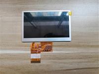 YH043HD4001  瀚彩4.3寸800*480 IPS 全视角 液晶屏