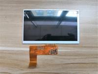 YH070BD4001   7寸40PIN 导航用标清屏