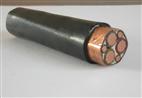 VV32 0.6/1KV铠装电力电缆
