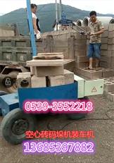实心砖抱砖机价格
