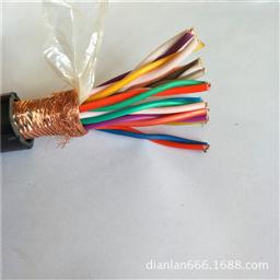 电缆-DJYP3V22 2×2×0.5 3×2×1.0计算机电缆