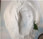 白色聚合氯化铝应用方法