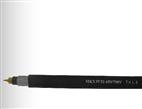 阻燃礦用控製電纜MKVVRP