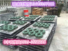 空心砖托板纤维板价格