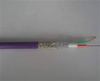 PROFIBUS紫色电缆