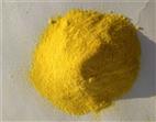 循环水处理聚合氯化铝生产厂家