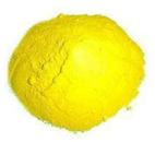 巩义水处理PAC聚合氯化铝厂家