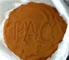 聚合氯化铝应用领域/用途