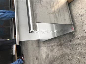 不锈钢天沟激光剪折加工