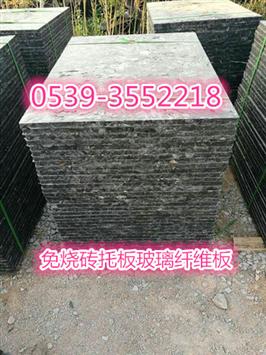水泥砖托板纤维板价格