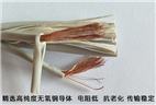 直銷射頻電纜SYV-75-7,同軸電纜SYV-50-5