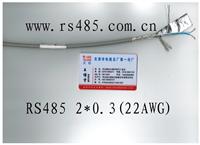 双绞屏蔽电缆ASTP-120Ω