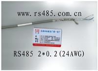 通讯电缆ASTP-120 2*2*24AWG