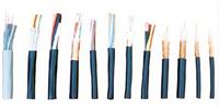 MKVV32 2*1.5 3*2.5煤矿用屏蔽控制电缆