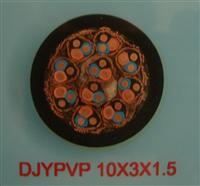 DJYP3V22聚氯乙烯护套电子计算机电缆