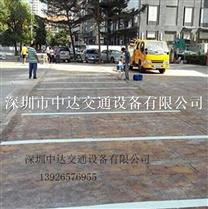 深圳生涯小区道路交通设备热熔划线