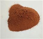 聚合氯化铝铁产品简介
