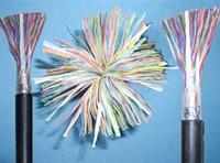 HYAC-10*2*0.5mm-室内电话电缆价格