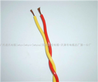 PVVP电缆 2×1.0价格